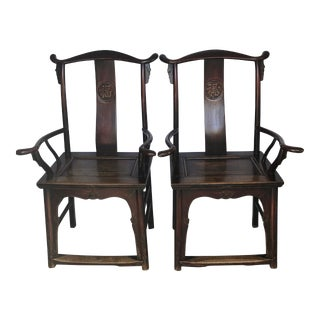 Early 20th Century Chinese Yokeback Chairs- a Pair For Sale