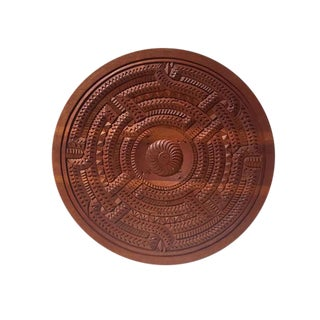 Vintage Carved Wood Wall Sculpture Modern Art Hanging Mandala - 31""
