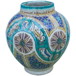 Antique Andalusian-Patterned Vase For Sale