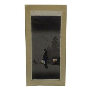 "Original ""Walking Late"" Japanese Print"