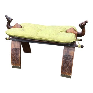 Late 20th Century Moroccan Camel Saddle Stool For Sale
