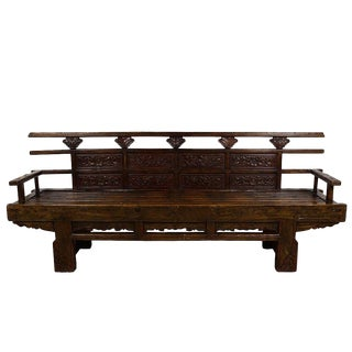 Late 19th Century Antique Chinese Massive Carved Long Bench For Sale