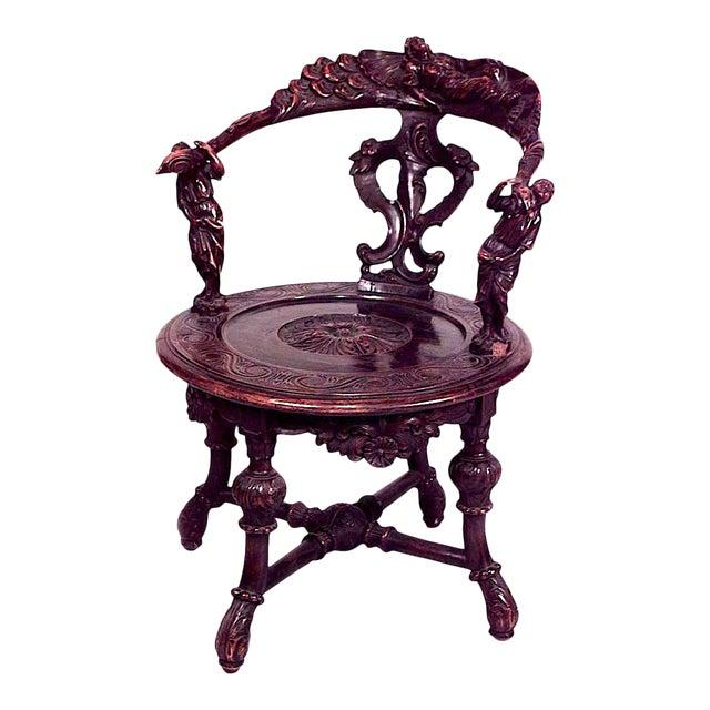 Italian Renaissance Walnut Arm Chair For Sale