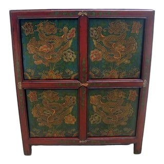 Vintage Tibetan Chinese Cabinet For Sale