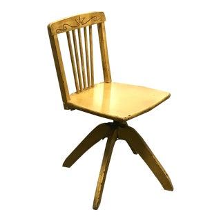 Childrens' Swivel Desk Chair