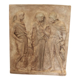 19th Century Large Roman Frieze Funeral Stele For Sale