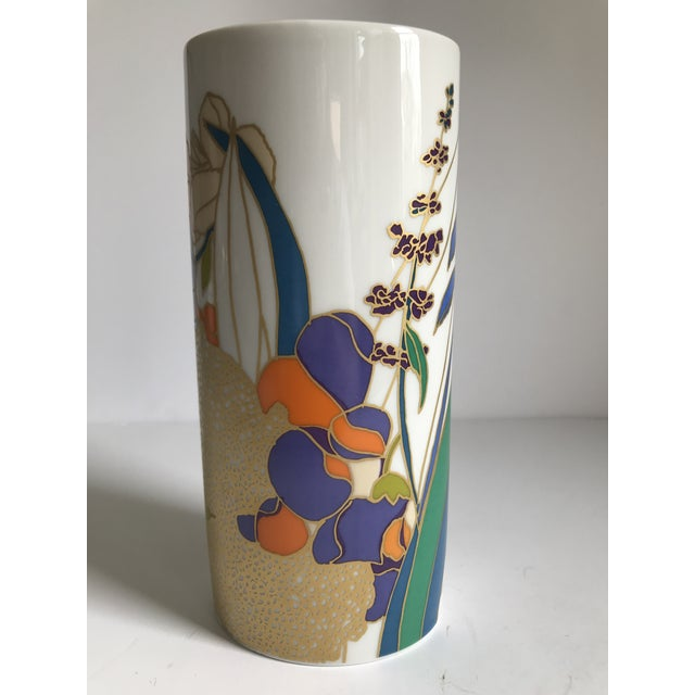 Mid Century Modern Rosenthal Studio Line Vase Chairish