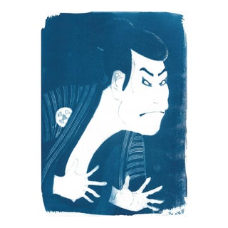 Japanese Kabuki Actor, Limited Serie Cyanotype Print on Watercolor Paper