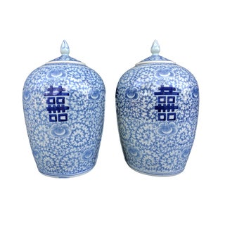 "B & W Chinoiserie Double Happiness Ginger Jars - a Pair 14.5"" H For Sale"