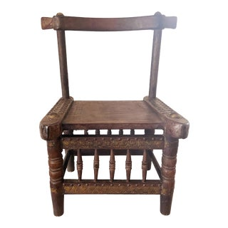 "Old Low African Chief Chair I Coast 27""h by 17.25"" W For Sale"
