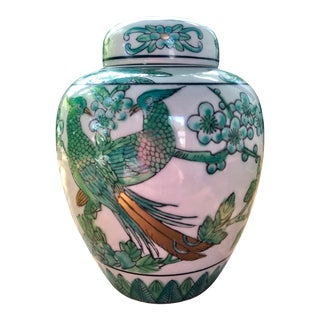 Vintage Birds of Paradise Green Porcelain Ginger Jar