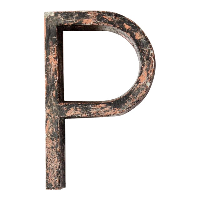 Industrial Salvage Small Letter P For Sale