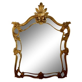 French Neoclassical Gilt Wood Wall Pier, Wall or Console Mirror For Sale