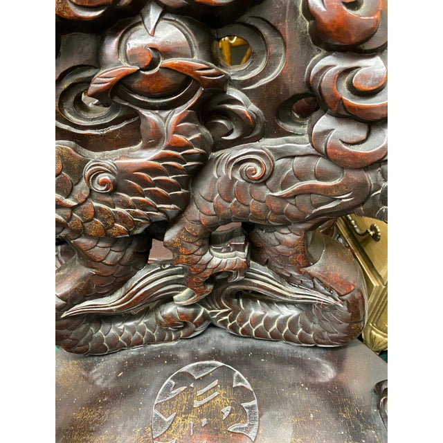 Vintage Carved Rosewood Oriental Dragon Chairs - a Pair For Sale - Image 11 of 12