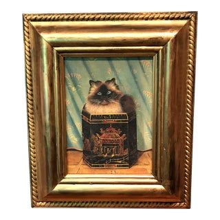 1990s Vintage Chinoiserie Cat Giclee Painting For Sale