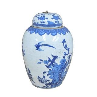 Sarried Ltd Blue & White Ceramic Jar Preview