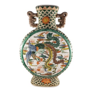 Vintage Chinese Phoenix Bird Design Hand-Painted Porcelain Vase For Sale