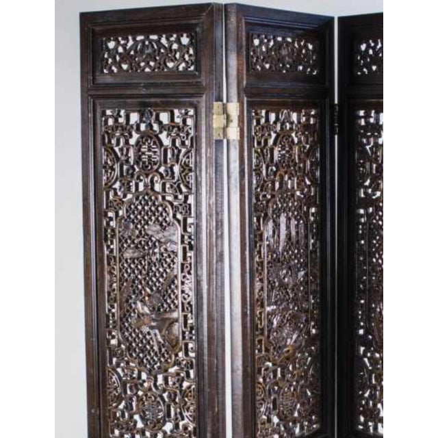 Asian Vintage Chinese Hardwood Carved Four Panel Screen For Sale - Image 3 of 5