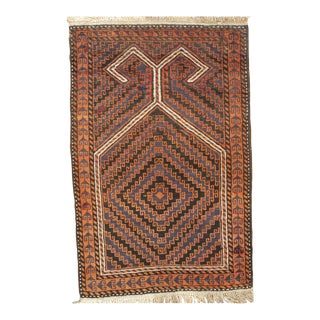 """Pasargad N Y Hand Knotted Tribal Balouch Rug - 2'9"""" X 4'4"""" For Sale"""