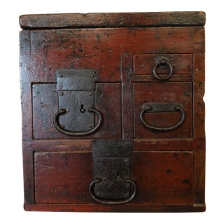 Small Japanese Writing Box or Money Tansu - Circa 1850s For Sale
