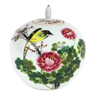 Chinese Qing Floral Ceramic Ginger Jar For Sale