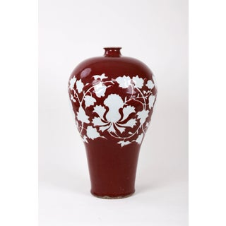 16th Century Chinese Ming Dynasty Red Glaze White Flower Vase Preview