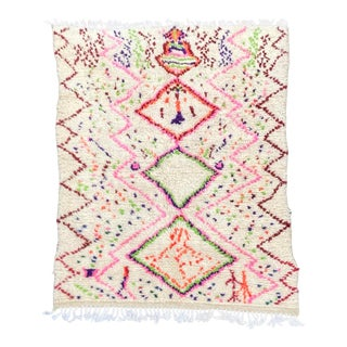 Abstract Moroccan Berber Azilal Rug For Sale