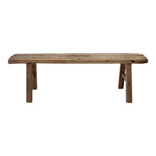 Antique Elmwood Wide Seat Bench For Sale