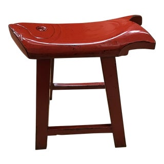 20th Century Asian Red Lacquer Fish Stool For Sale