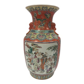 Chinese Hand Painted Porcelain Orange Vase Urn With Foo Dogs For Sale
