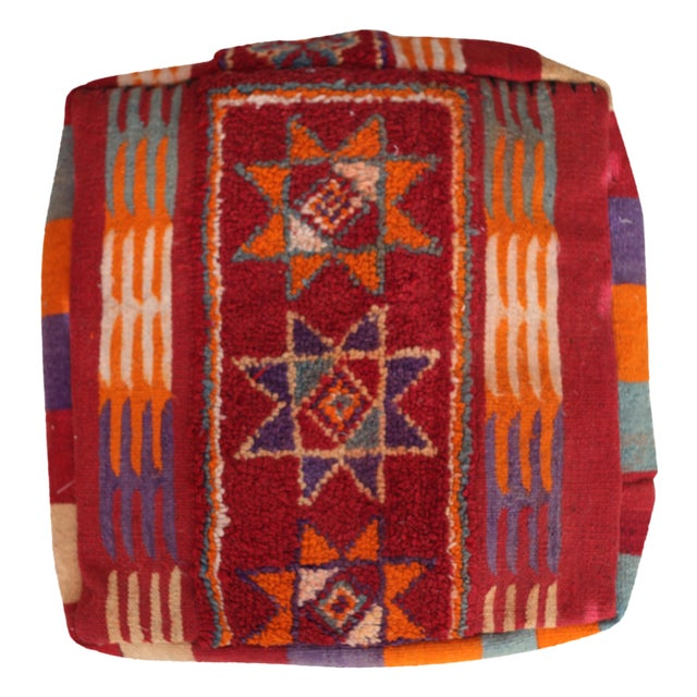 Vintage Moroccan Tribal Floor Pillow - Image 1 of 4