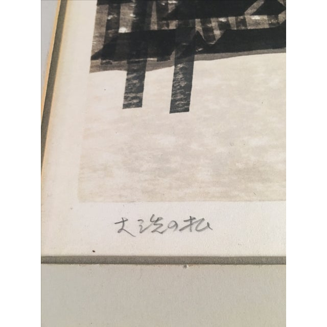 Asian 1956 Okiie Hashimoto Block Print - Signed For Sale - Image 3 of 6