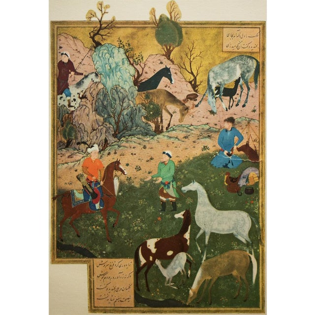 """A rare and beautiful original vintage offset lithograph after Persian painting """"The Heardsman And King Dara"""" by Bihzad...."""