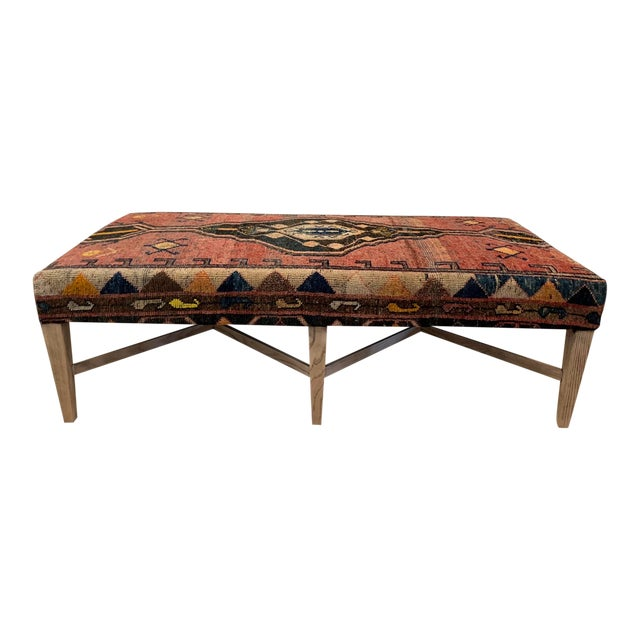 Vintage Persian Rug Ottoman Table For Sale