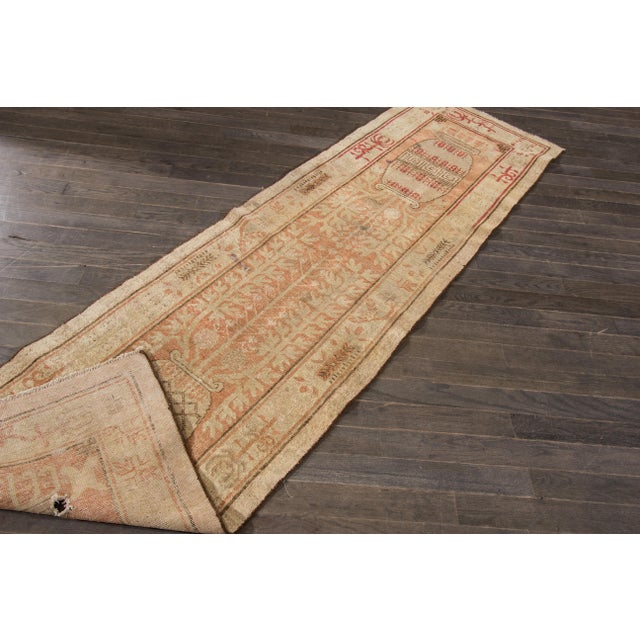 "Antique Khotan Runner- 2'8"" x 9'5"" - Image 7 of 7"