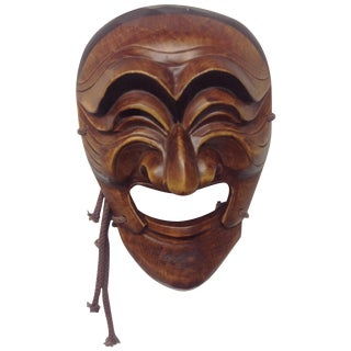 Vintage Japanese Carved Boxwood Theatre Mask For Sale