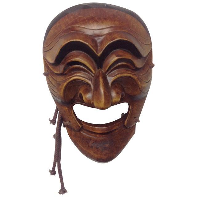 Vintage Japanese Carved Boxwood Theatre Mask - Image 1 of 6