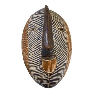 "African Songye Kifwebe Wooden Mask 13.75"" H For Sale"