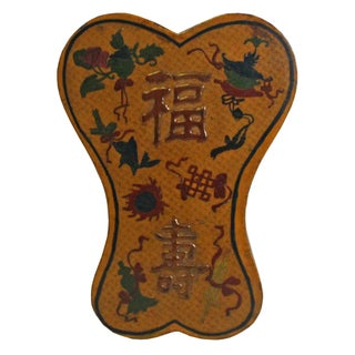 Chinese Distressed Yellow Lacquer Chinoiserie Ribbon Shape Treasure Box Preview