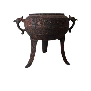 Antique Iron Ding Style Senser For Sale
