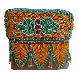 Elephant Motif Beaded Wedding Basket