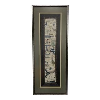 Vintage Framed Chinese Scarf