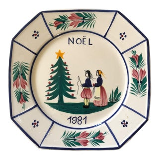 Quimper Noel / Christmas Plate 1981 For Sale