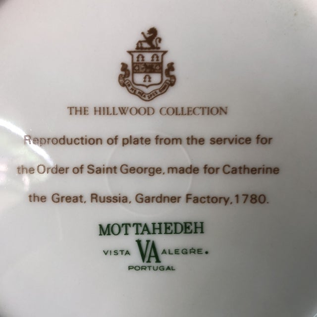 1990s Imperial Russian Order of St. George Reproduction Dinnerware For Sale - Image 5 of 6