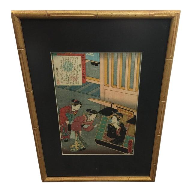 Toyokuni III (Kunisada) Japanese Woodblock Print Geisha - Image 1 of 4