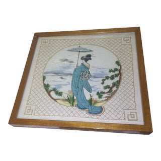 Japanese Lady Crochet Textile Art For Sale
