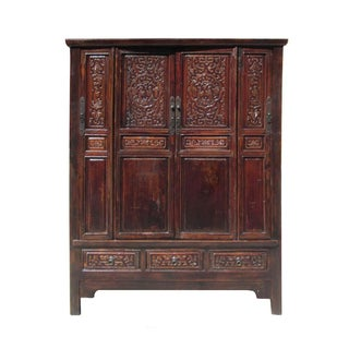 Vintage Chinese Relief Carving Armoire