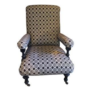 Modern Geometric Accent Chair