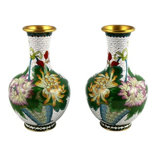 Pair of Mirrored Design White Cloisonné Vases With Multi Colored Floral and Butterfly Design
