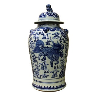 Chinese Blue & White Porcelain General Jar